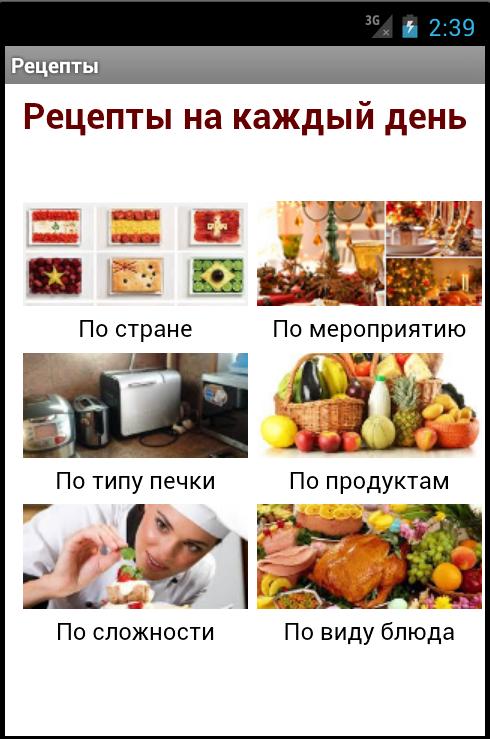 проверенные рецепты от паразитов
