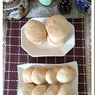 Chawan Muah Piah or Sesame Cake (诏安麻饼).
