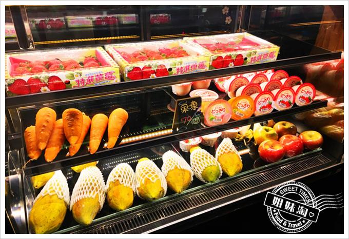 GOU JIA Fruit Juice果家鮮果概念店