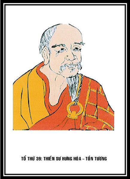 Tiểu sử Tổ Hưng Hóa – Tồn Tương Thiền Sư (Thiền Tông Trung Hoa)