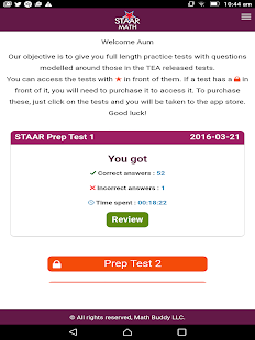 STAAR Math - Grade 7- screenshot thumbnail