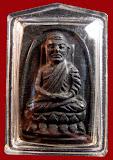 หลวงปู่ทวดเนื้อว่าน วัดช้างไห้ ปี ๒๕๒๔ พิมพ์กรรมการ