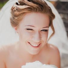 Wedding photographer Katerina Zhilcova (zhiltsova). Photo of 09.08.2013