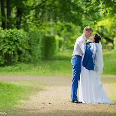 Wedding photographer Mikhail Kuznecov (Mihaxxi). Photo of 21.05.2014