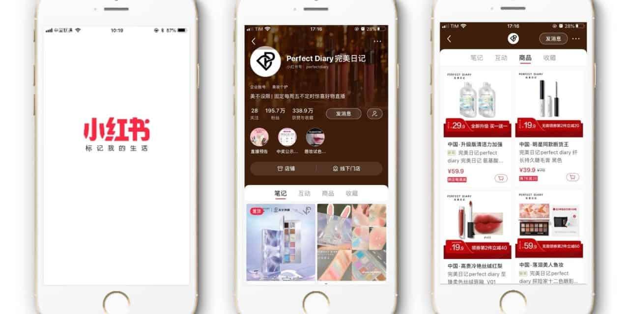 Введение в систему платной рекламы Xiaohongshu
