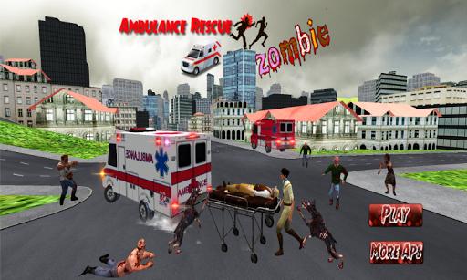 救护车救援驱动器:僵尸