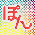 MuPon 2016, Museum Coupons icon