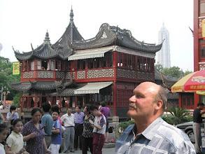 Photo: В Китае.