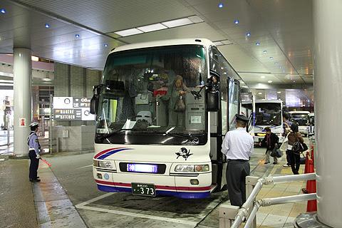 中国JRバス「ポートレイク」 島根・373 三ノ宮BT到着