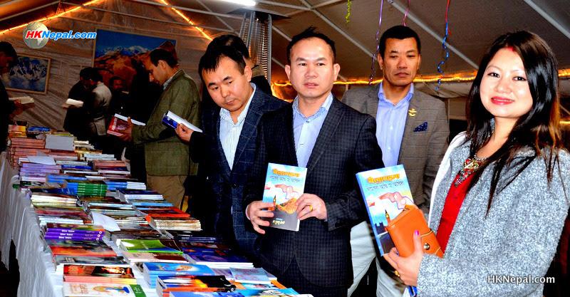 बेलायतको नेपाली दूतावासमा यसरी सम्पन्न भयो विशेष साहित्यिक कार्यक्रम…