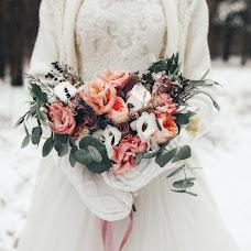 Wedding photographer Aleksandr Malysh (alexmalysh). Photo of 25.11.2018