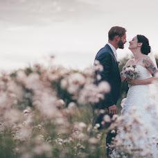 Hochzeitsfotograf Markus Morawetz (weddingstyler). Foto vom 07.09.2018