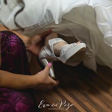 Wedding photographer Eva Del Pozo (delpozo). Photo of 12.04.2015