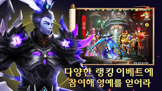 How to hack 삼국군웅전 for android free
