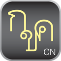 CN Thai Keyboard icon
