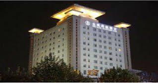 Hna Downtown Xian