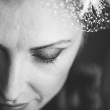 Wedding photographer Nieobiektywni Fotografia (nieobiektywnif). Photo of 14.02.2014