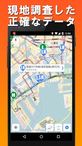 実録オービスPRO オフラインマップ版 - 実写データ付き