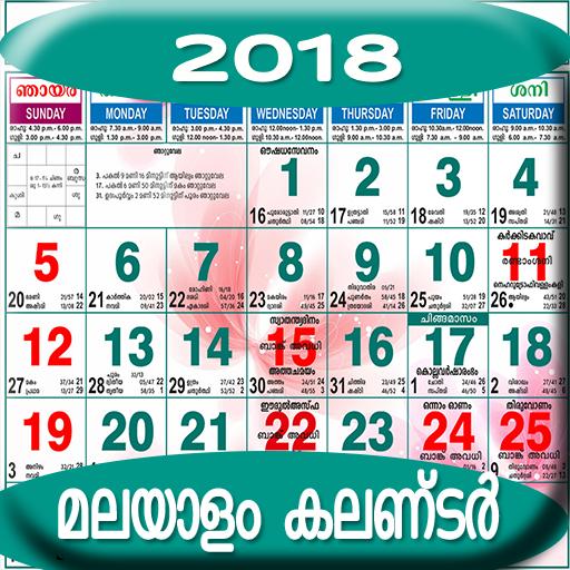 malayalam calendar 2018 lietotnes pakalpojum google play