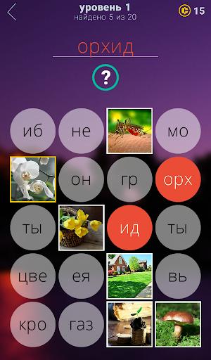 380 слов для планшетов на Android