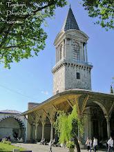 Photo: Topkapi, Divan and entrance to the Harem ***** Divan en ingang tot de Harem