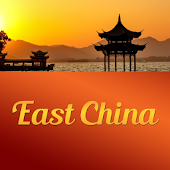 East China Waterloo Online Ordering