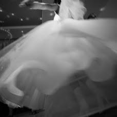 Wedding photographer Elena Krasnikova (ElenaKrasnikova). Photo of 17.06.2016