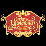 Punitdham icon