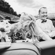 Wedding photographer Dmitriy Chagov (Chagov). Photo of 21.07.2017