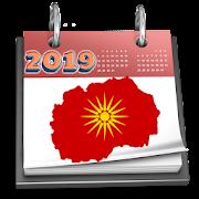 Macedonian Calendar 2019