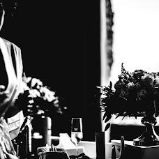 Hochzeitsfotograf Martin Hecht (fineartweddings). Foto vom 22.05.2018