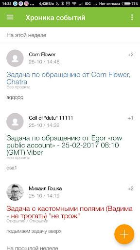 u041fu043bu0430u043du0424u0438u043au0441 0.25.21 screenshots 2