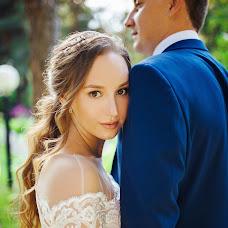 Wedding photographer Anna Dolganova (AnnDolganova). Photo of 04.08.2018