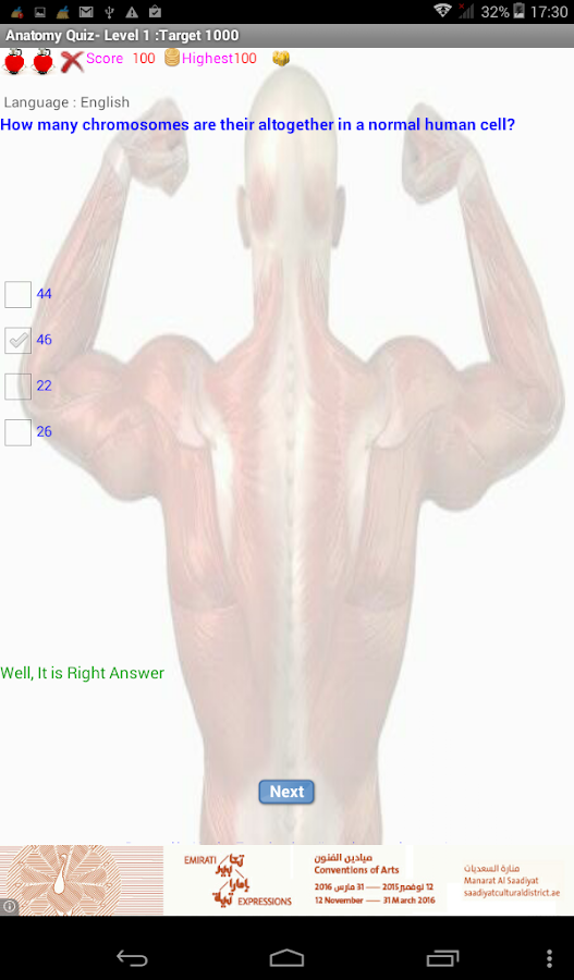 human anatomy - quiz game - android apps on google play, Muscles