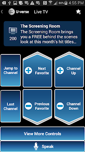 U-verse Easy Remote- screenshot thumbnail