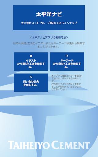 u592au5e73u6d0bu30cau30d3 1.0.7 Windows u7528 9