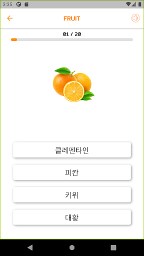 Learn Korean - 6000 Essential Words 1.3.2 screenshots 4