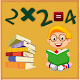 Kids Maths Tables, Voice Guide and Quiz APK