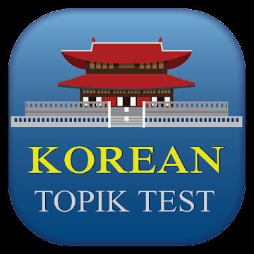 Learn Korean EPS TOPIK