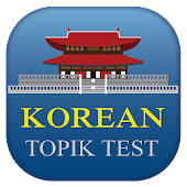 Learn Korean EPS TOPIK