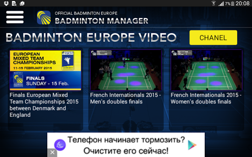 Badminton Manager 2015