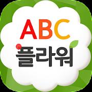 전국꽃배달 에이비씨플라워 APK