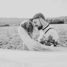 Wedding photographer Viktor Schaaf (VVFotografie). Photo of 27.09.2018