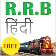 App RRB Hindi (हिंदी) APK for Windows Phone
