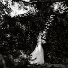 Wedding photographer Sergey Moshkov (moshkov). Photo of 05.09.2018