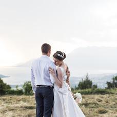 Bryllupsfotograf Elena Skoblova (Photoinmoscow). Bilde av 24.04.2017