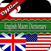 English Maori Dictionary