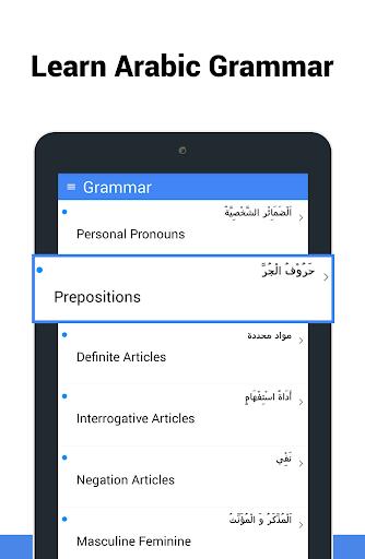 Learn Arabic - Language Learning App screenshot 16
