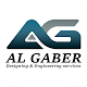 Download Algaber for designs & engineering services For PC Windows and Mac