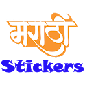 WAStickers 2019 - Marathi Sticker App for Whatsapp icon